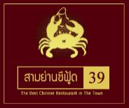 SamyarnSeafood