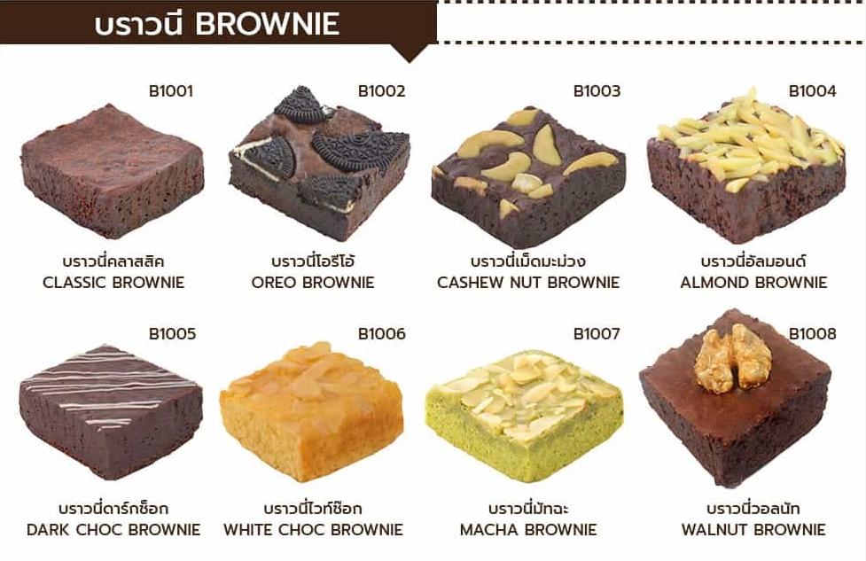 Snack Box เมนูบราวนี Brownie Delicake เมนูอร่อย ชิ้นใหญ่ อบ สด ใหม่ หลากหลายเมนู