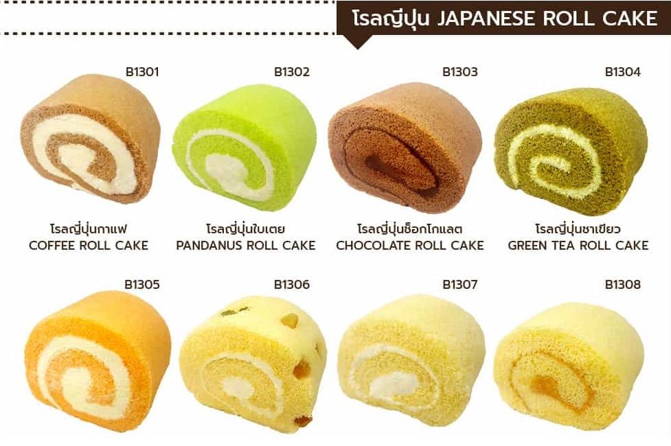 Snack Box เมนูโรลญี่ปุ่น Japanese Roll cake Delicake เมนูอร่อย ชิ้นใหญ่ อบ สด ใหม่ หลากหลายเมนู