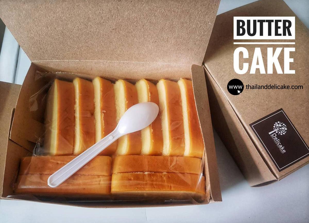 Butter Cake เค้กเนยสด