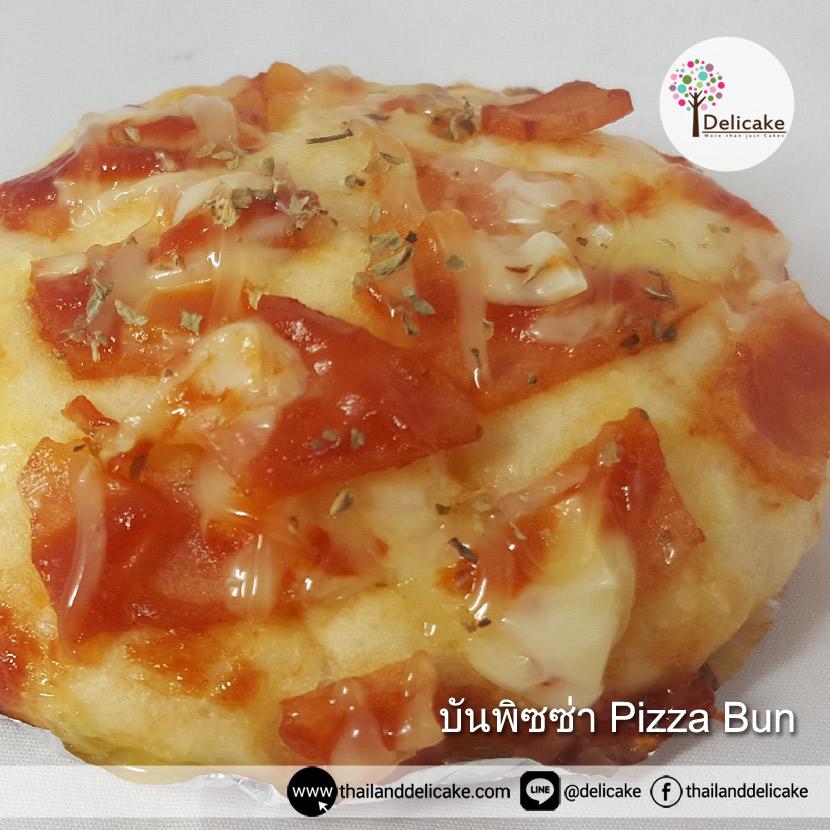 บันพิซซ่า Pizza Bun เมนูแนะนำ เมนูขนมเบรค