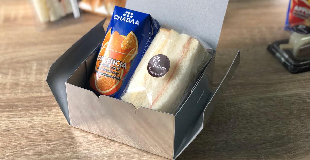 Snack Box Delivery ชุดอิ่มสุดคุ้ม 35 บาท