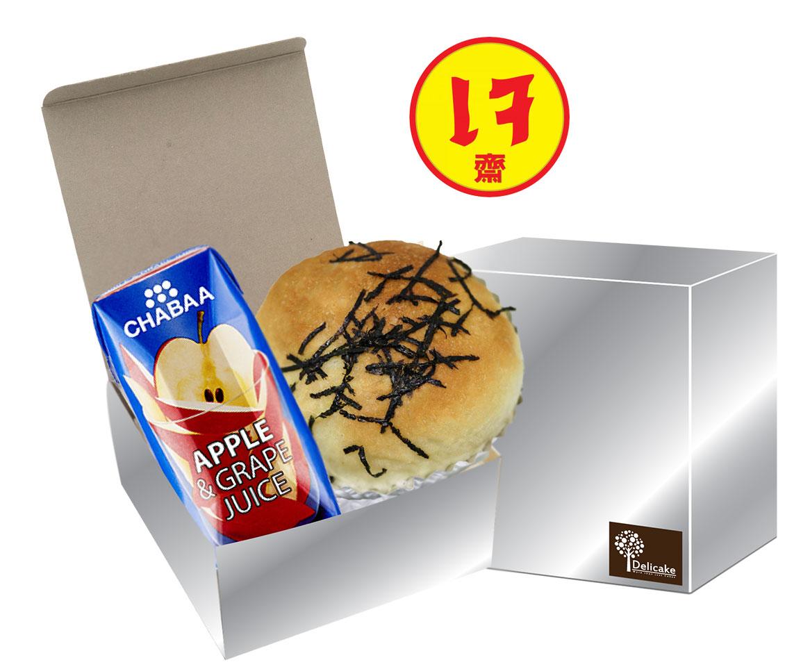 Vegan Bakery สแน็คบ๊อก ชุดอิ่มสุดคุ้มเจ ราคา 45 บาท