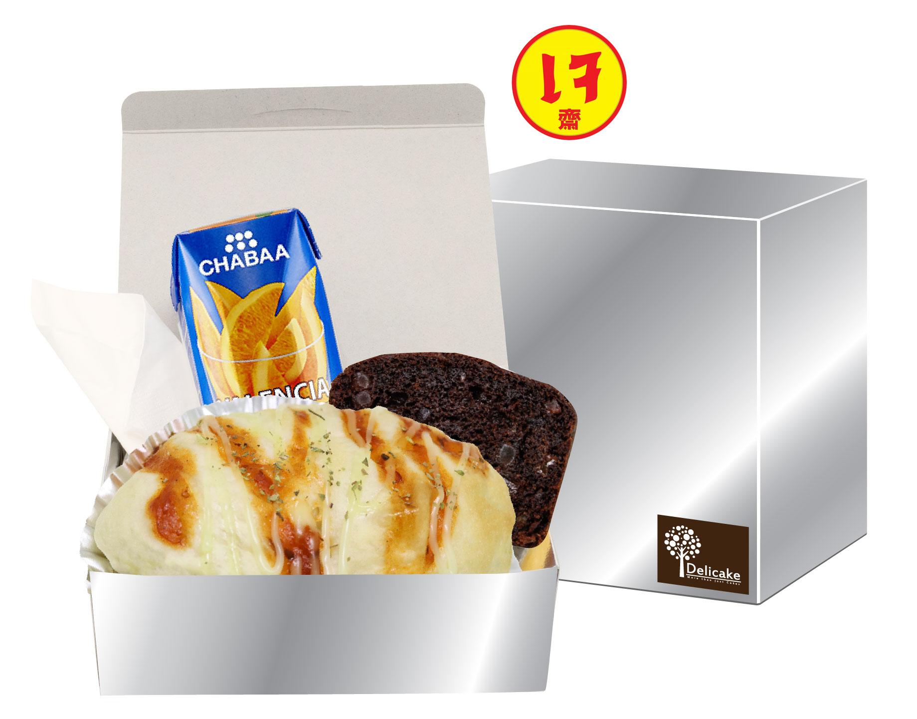 Vegan Bakery สแน็คบ๊อก ชุดอิ่มประหยัดเจ ราคา 60 บาท